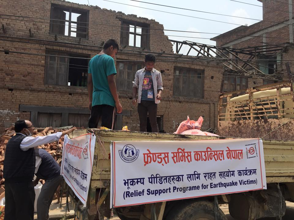 Earthquake Support by FSCN